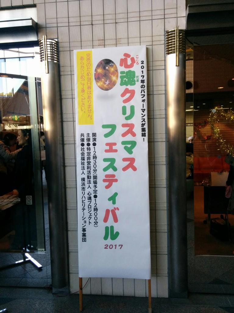 IMG_20171210_120107