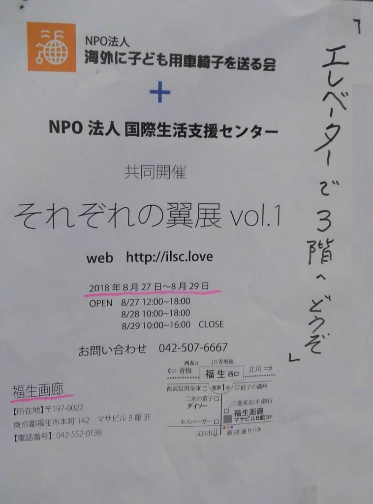copy_KIMG1241