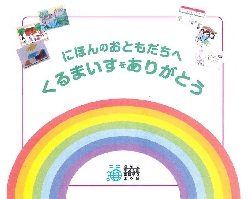 子ども絵画_0表紙