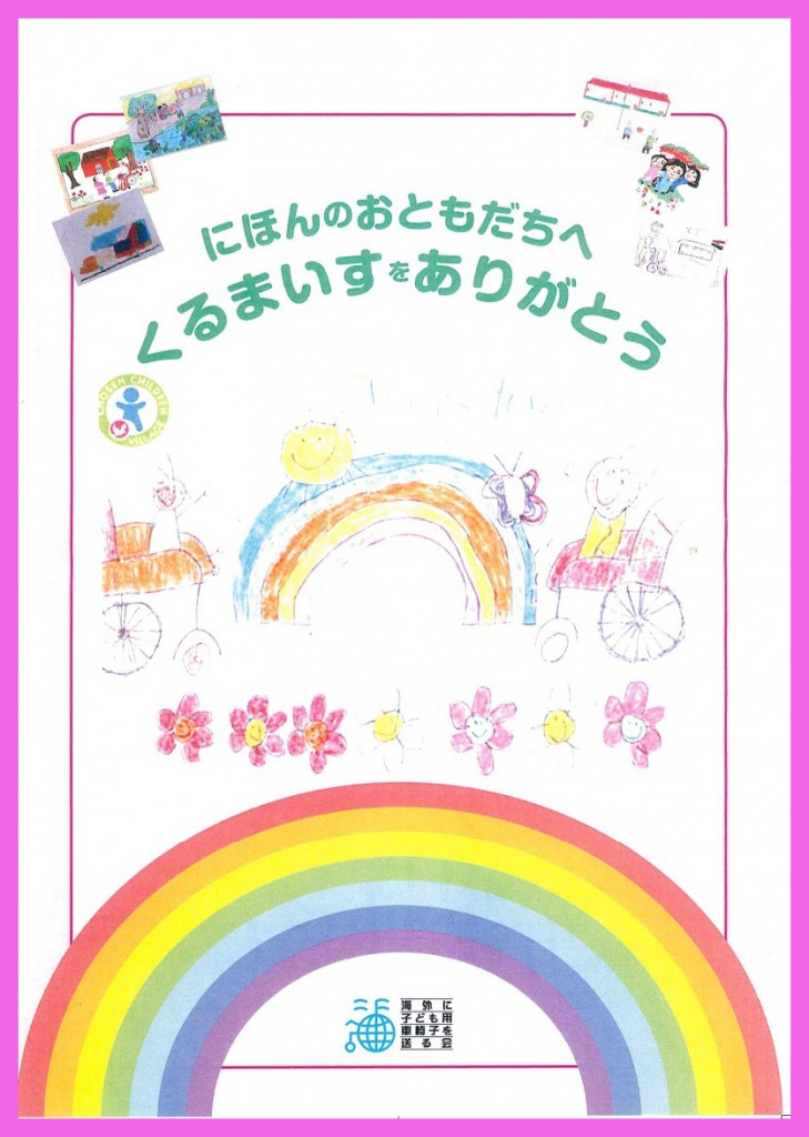 子ども絵画_0表紙のコピー2
