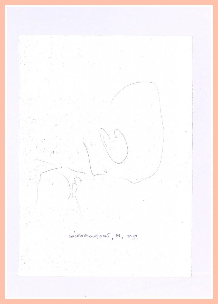 ミャンマー01-10