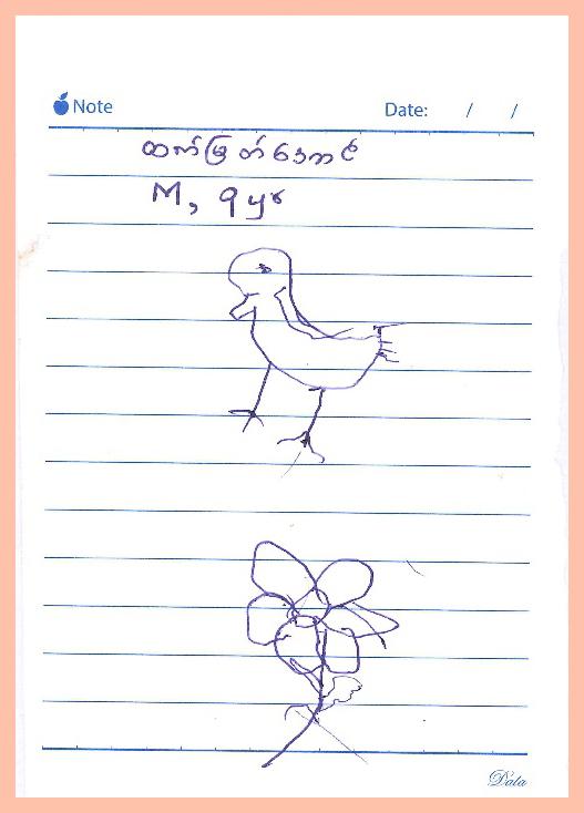 ミャンマー03-10